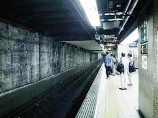 Osaka Subway