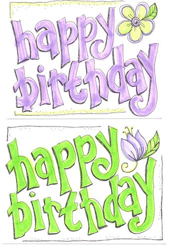 best daddy · certainty · Happy Birthday Cards; ? Oldest photo