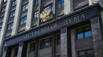 В Госдуме предложили увеличить страховые суммы вкладов для семей с детьми