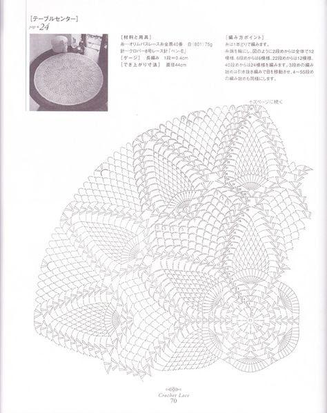 6c46b43a4f5f (474x600, 48Kb)