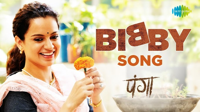 Bibby song lyrics panga movie - Annu Kapoor , Sherry Lyrics