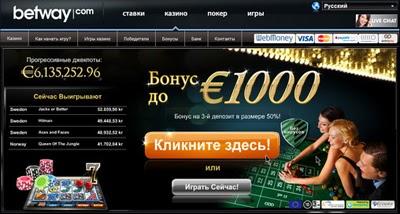 азартмания казино с быстрым выводом денег