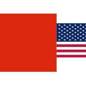 https://static2.blastingnews.com/media/photogallery/2014/12/11/660x290/b_290x290/la-chine-est-la-1ere-puissance-economique-mondiale_144623.jpg