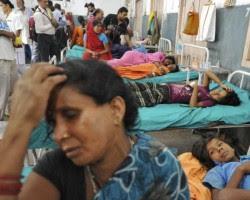 women-hospital-Chhatishgarh