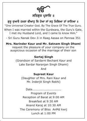 Punjabi Wedding Quotes. QuotesGram