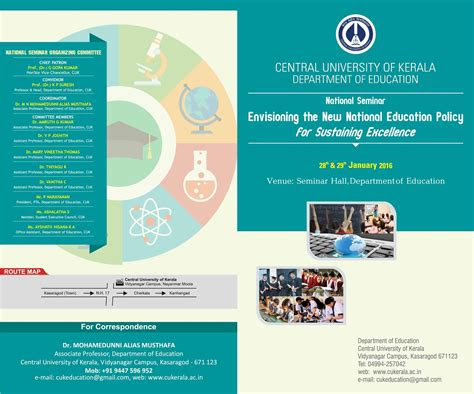 cuk education national seminar national seminar brochure