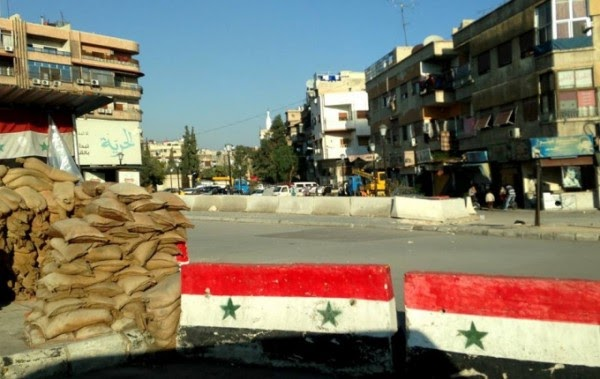 Conversations from Syria ...  by Gail Malone
