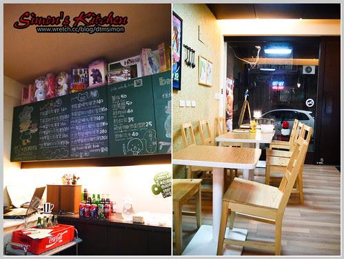 大吉漢堡食堂01.jpg