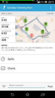 20131103_RunKeeper(Running)