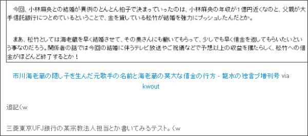 http://tokumei10.blogspot.com/2010/11/blog-post_29.html