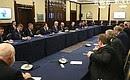 Поокончании пленарного заседания Президент встретился счленами бюро правления РСПП.