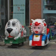 Scary looking kids' rides, Hongguang