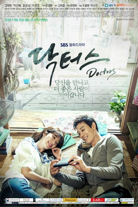 REVIEW KOREAN DRAMA : DOCTORS(ONGOING)