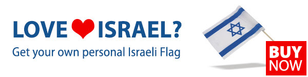 Get Your Own Personal Israel Flag Today!