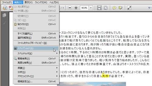 pdf へ 画像 貼り 付け