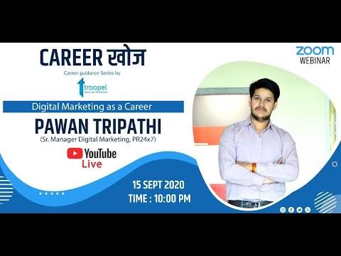 Career Khoj , Career Guidance Series by Troopel | Digital Marketing as a Career in India
