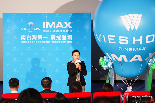 Vieshow_IMAX_21 (by euyoung)