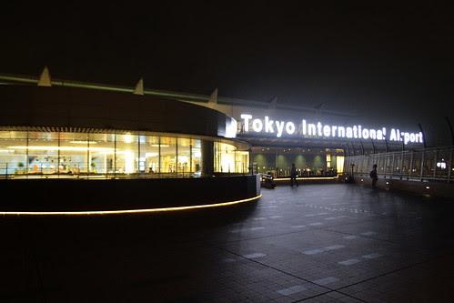 Haneda Airport was known as Tokyo International Airport