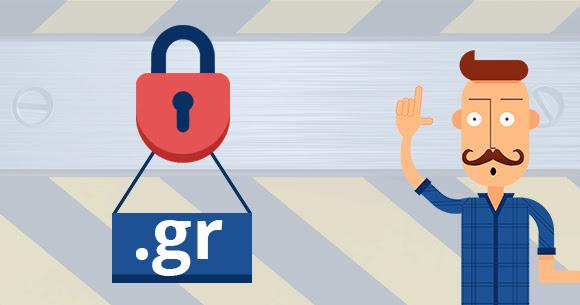 Προγραμματισμένη διακοπή του Μητρώου Ονομάτων Internet [.gr] στις 5 Ιουνίου 2016
