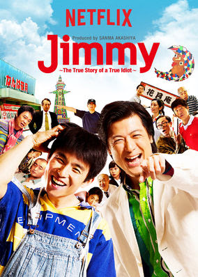 Jimmy: The True Story of a True Idiot - Season 1
