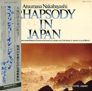 NAKABAYASHI, ATSUMASA rhapsody in japan