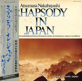 NAKABAYASHI, ATSUMASA rhapsody in japan