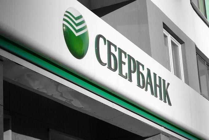 Сбербанк за год предоставил уральскому бизнесу 4 млрд рублей по льготной программе кредитования