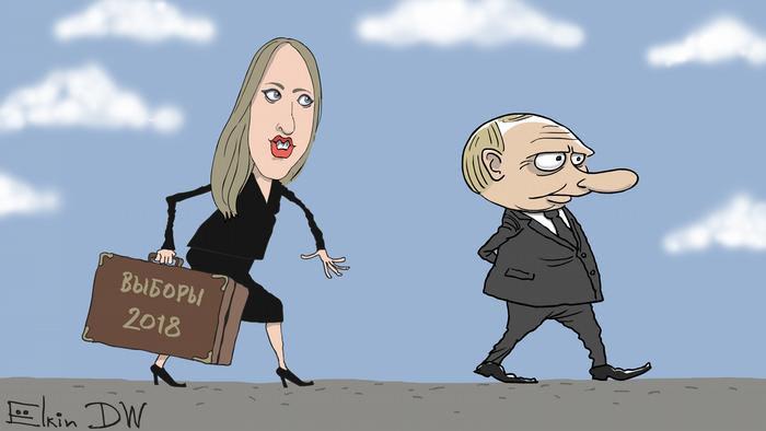Собчак несет за Путиным чемодан, нак котором написано выборы 2018