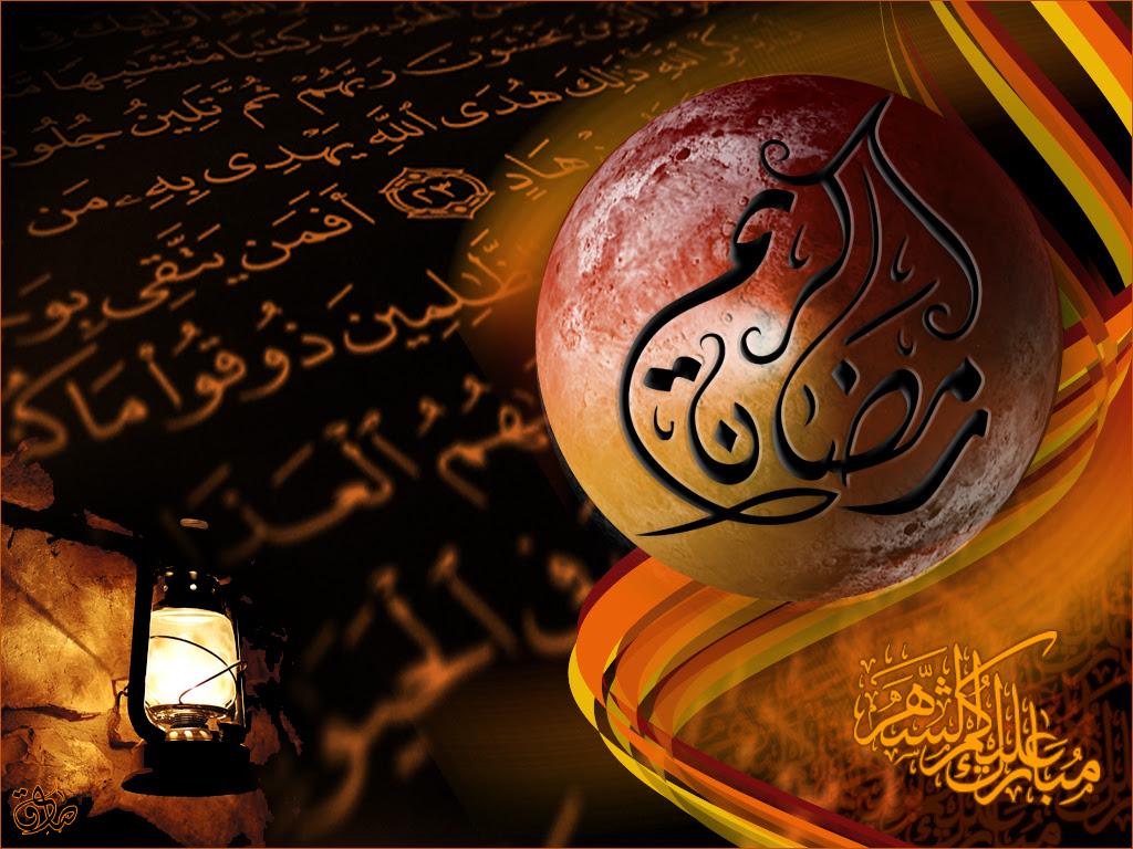 http://thepatria.files.wordpress.com/2010/08/ramadan-wallpaper-17.jpg