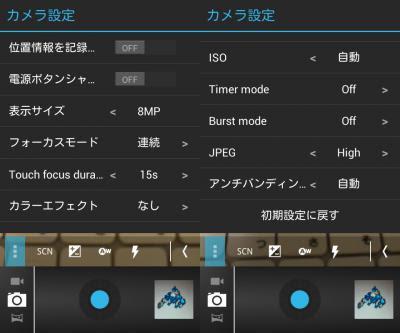 device-2012-10-23-190330.jpg
