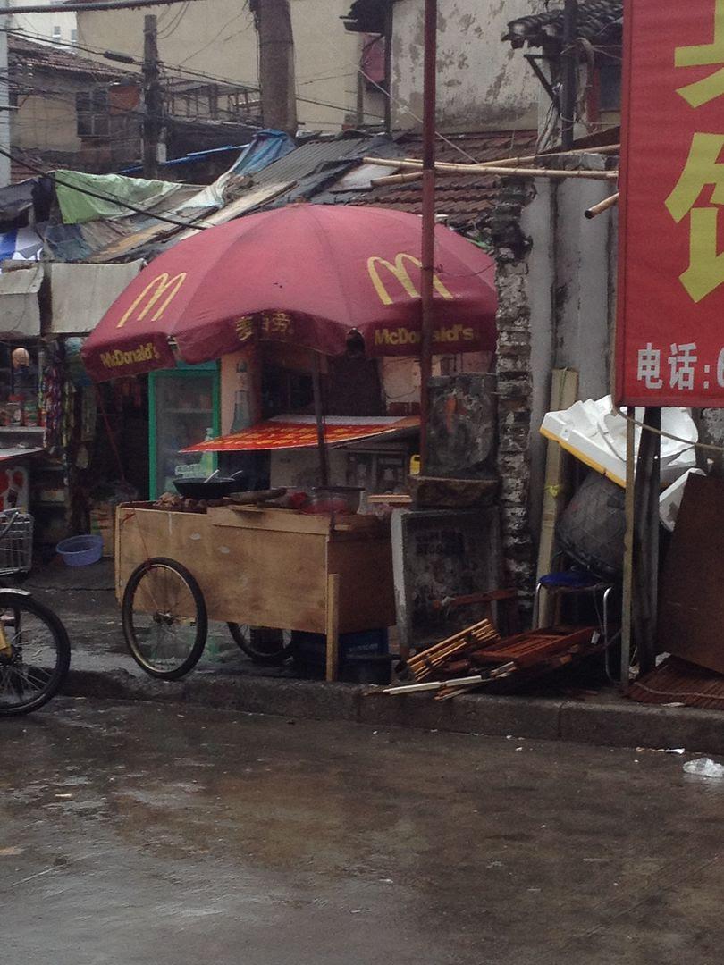 Fake McDonald's photo 2013-10-06112616_zpsb74424e7.jpg