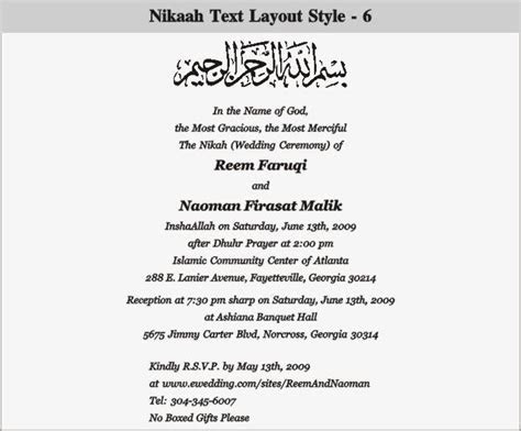 Wedding Invitation Wordings Muslim   Wedding Invitation