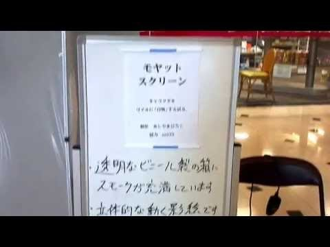 Ogaki Mini Maker Faire お疲れ様でした
