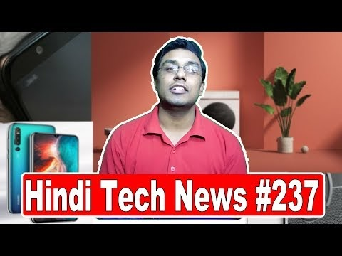Moto G7,Nokia 9 Penta Camera,Jio Cinema Disney,Pixel 3 Lite,Poco F2,MWC 2019 - HindiTechNews 237