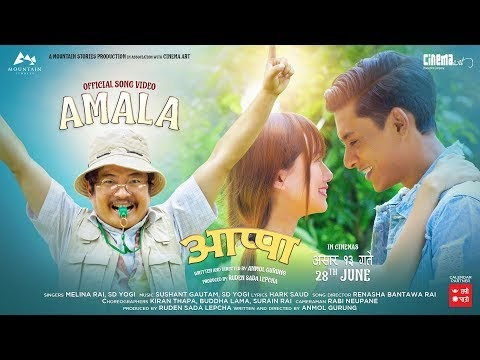 Amala Lyrics Appa Movie | Mountain Stories
