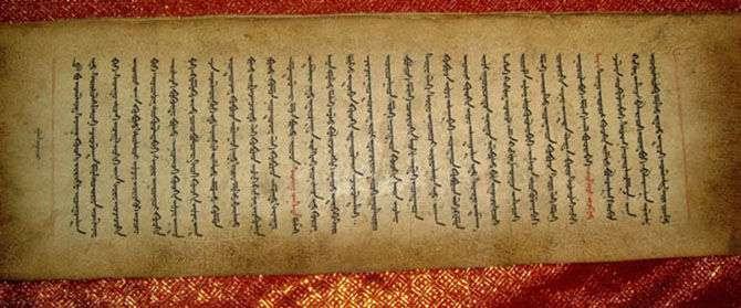 Почти все «национальные» языки были сформированы в 19 веке
