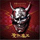 "悪魔 NATIVITY ""SONGS OF THE SWORD"""