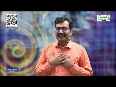10th English  Prose  Tech Bloomers  Unit 5  Kalvi TV