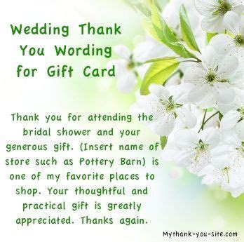 Wedding thank you card wording for gift card / Thank You