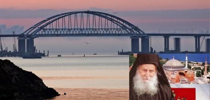 Η Μεγαλύτερη Γέφυρα της Ευρώπης στην Κριμαία που θα μεταφέρει τα ρωσικά στρατεύματα στην ΠΟΛΗ . Για αυτό θέλουν να την βομβαρδίσουν.