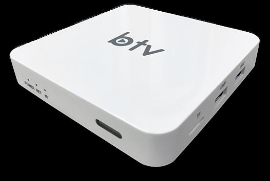 COMUNICADO BTV BOX AOS USUARIOS DA MARCA CONFIRAM - 31/12/2017