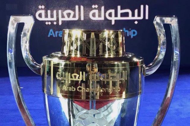مباريات اليوم : النصر السعودي يواجه الفتح الرباطي و الزمالك يواجه نادي العهد اللبناني في البطولة العربية