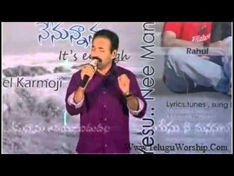 Kannerelamma Telugu Christian Song by Samuel Karmoji