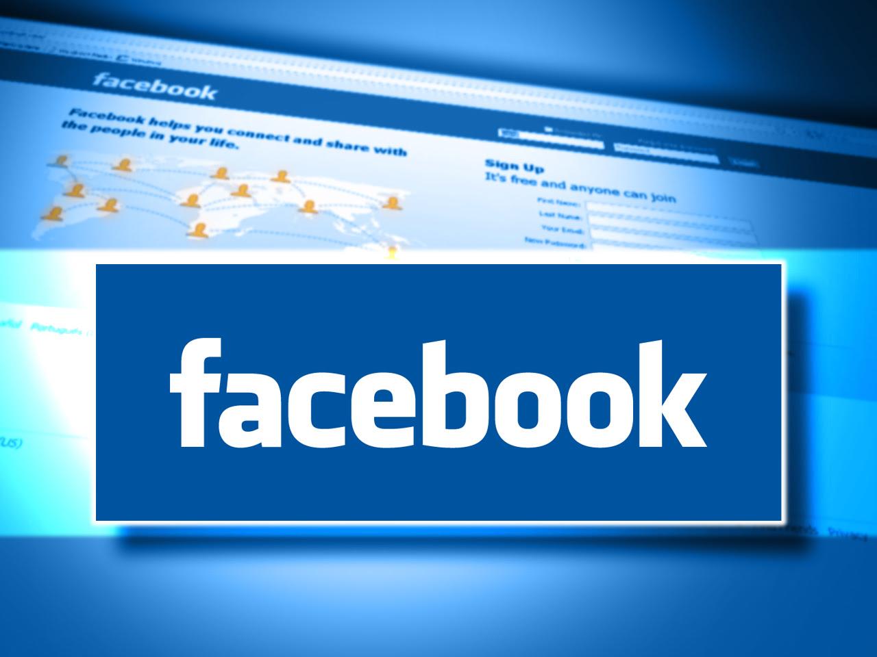 اضافه اداة الاعجاب لصفحه فيس بوك