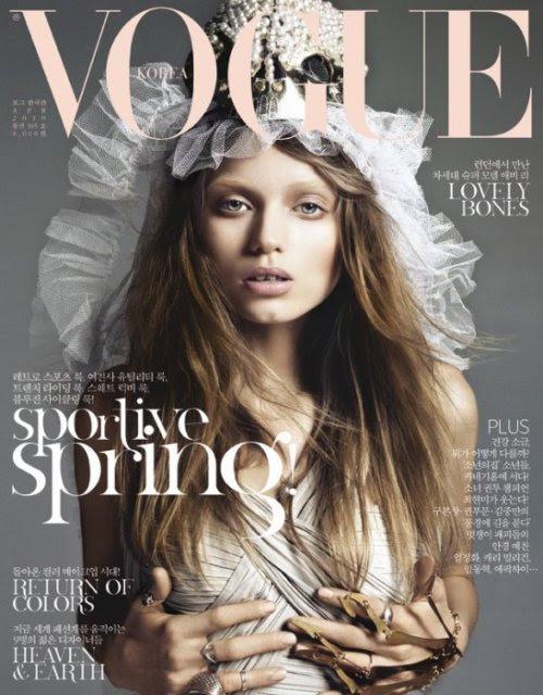 Vogue Korea April 2010