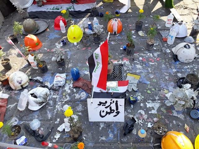 بالصور ساحة التحرير قبل قليل