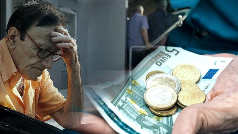 """Νέα """"σφαγή"""" για 900.000 συνταξιούχους"""