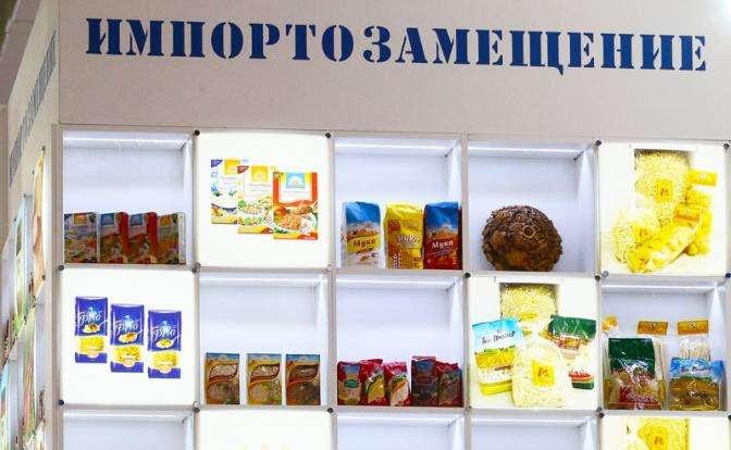 Экономика России в заложниках