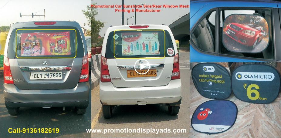 Promotional Car Sun Shade Mesh Printing Manufacturers