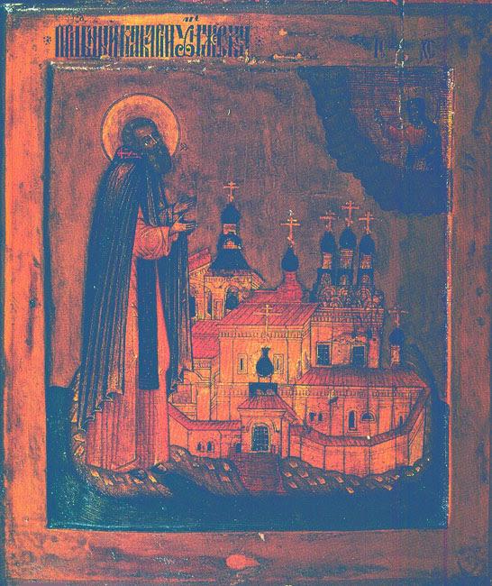 IMG ST. MACARIUS, Wonderworker, Abbot of Unsha &Yellow Waters